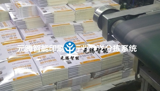 tcg彩票app