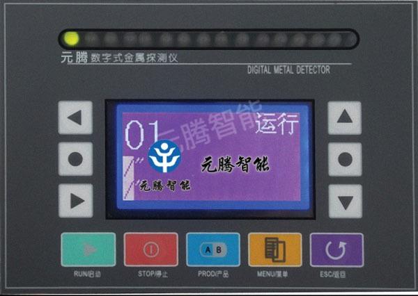 image015-2 (已调整大小)副本.jpg